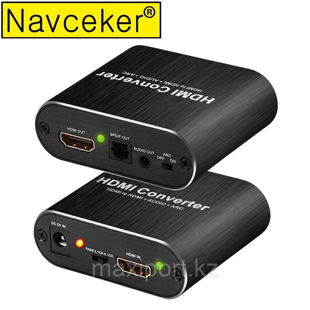 HDMI-совместимый 2,0 аудио экстрактор 5,1 ARC 4K 60 Гц извлекает звук из Hdmi для игровых приставок