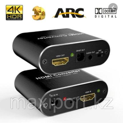 HDMI-совместимый 2,0 аудио экстрактор 5,1 ARC 4K 60 Гц извлекает звук из Hdmi для игровых приставок, фото 2