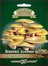 """Мицелий грибов Гавриш """"Вешенка золотая"""""""