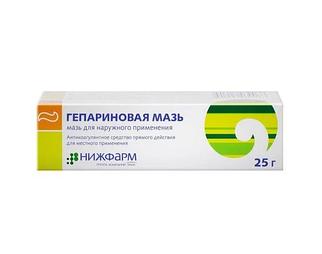 Гепариновая мазь 25г Нижфарм