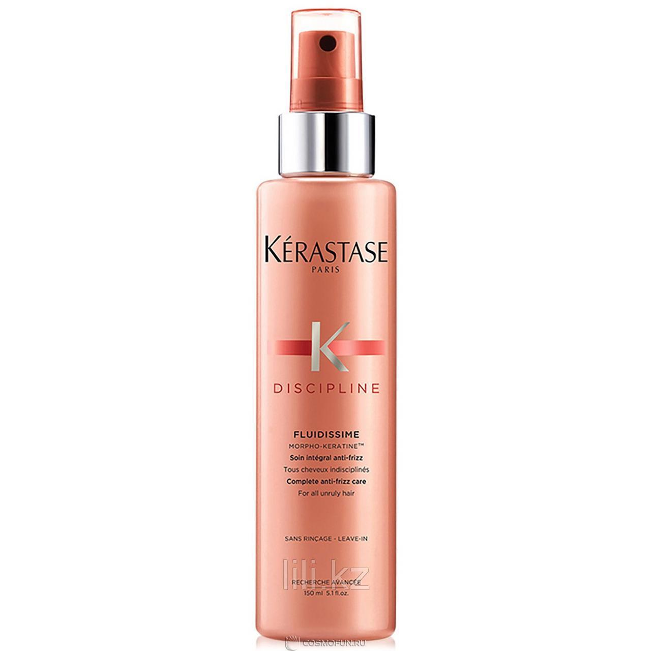 Спрей для гладкости и лёгкости волос в движении с термозащитой Kerastase Discipline Fluidissime Spray 150 мл.