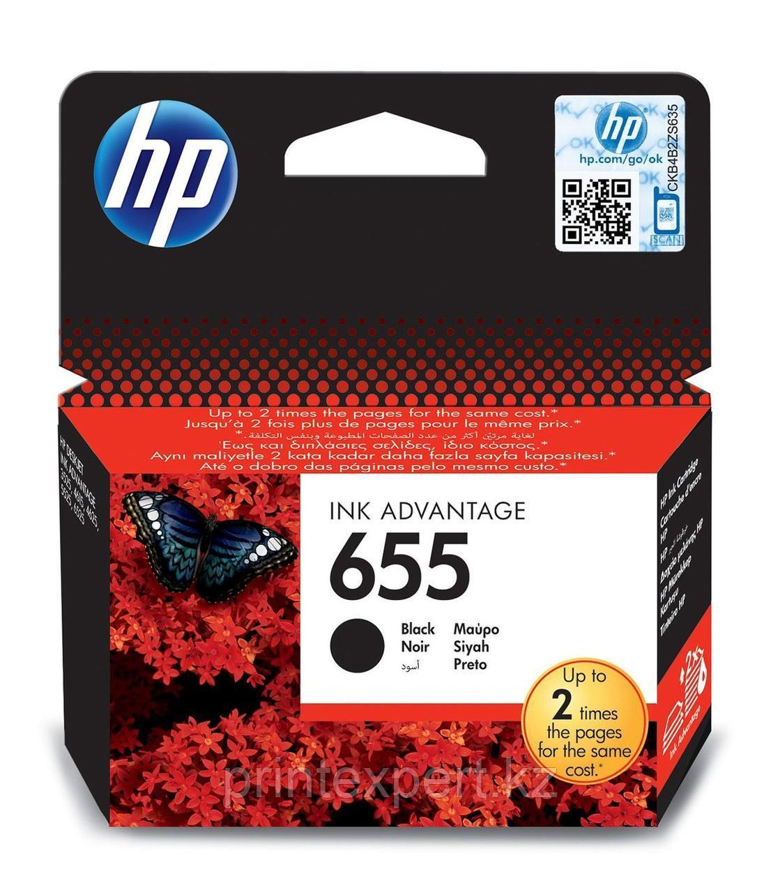 Картридж струйный HP №655 черный