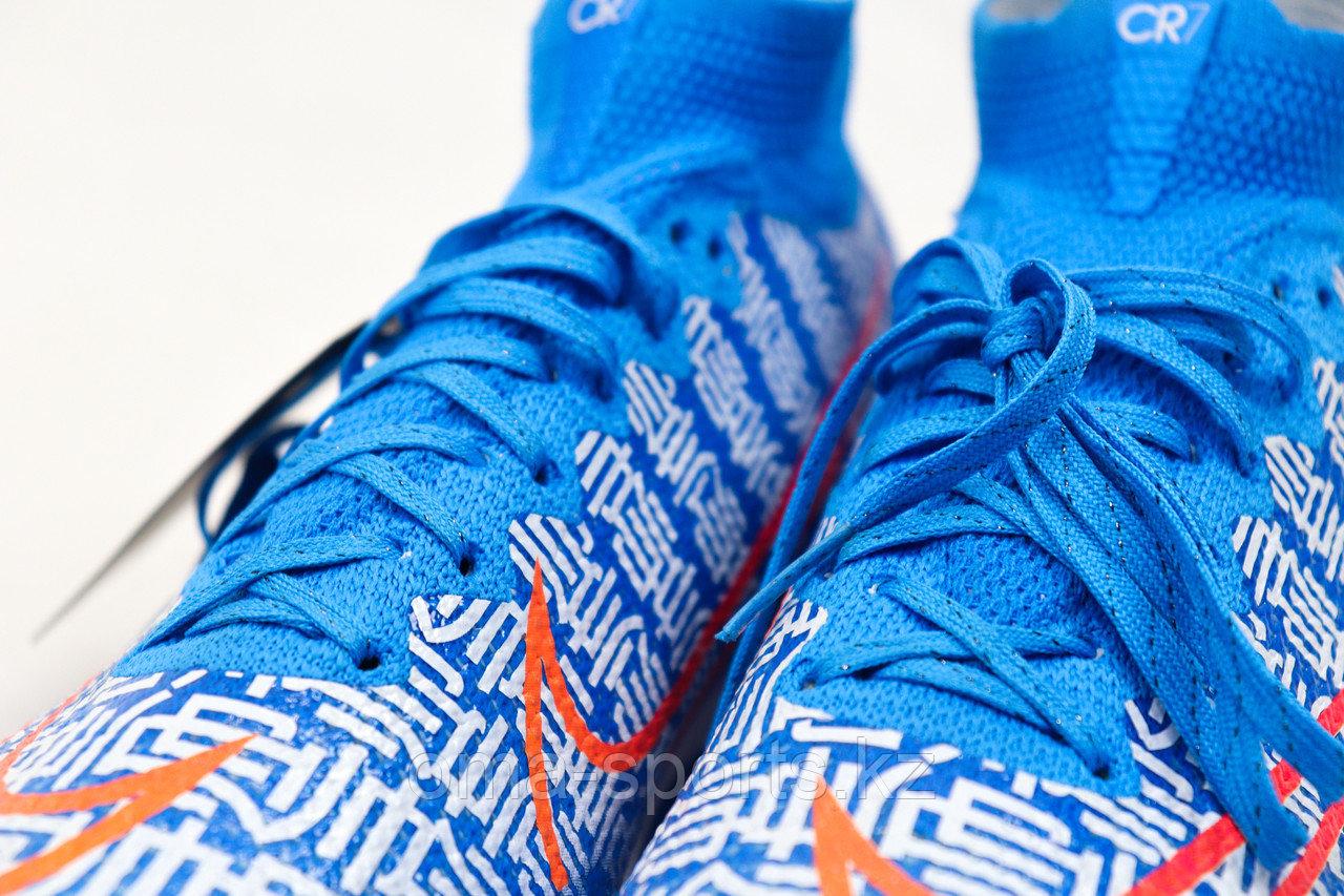 Сороконожки с носочком Nike