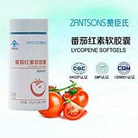 Ликопин в капсулах 60 шт - Zantsons Lycopene sortgel