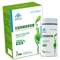 Л-карнитин на основе зеленого чая в капсулах ZANTSONS L-carnitine Green Tea capsules