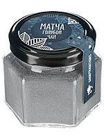 Матча голубой чай 60 гр в стекле