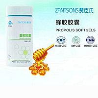 Пчелиный прополис к капсулах 60 шт - Zantsons Propolis softgels