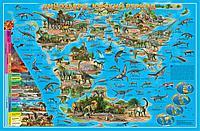 """Настольная карта мира """"Динозавры"""" 58х38 см, фото 1"""