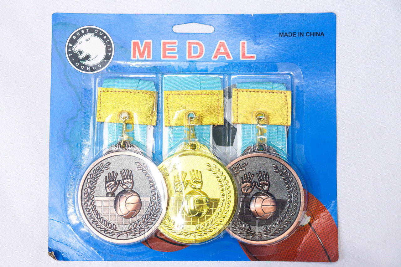 Медали набор Воллейбол