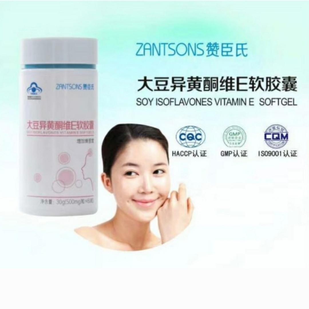 Соевые изофлавоны и витамин Е в капсулах 60 шт- Zantsons Soy isoflavones vitamin E softgel