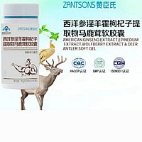 Американский женьшень в капсулах 60 шт - Zantsons American Ginseng extract epinedium extract
