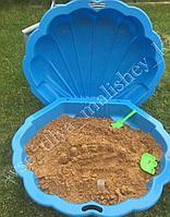 Песочница с крышкой Ракушка Paradiso (102 x 88 x 20h) голубой