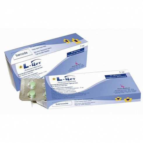 L-Цет 5 мг №30 таблетки