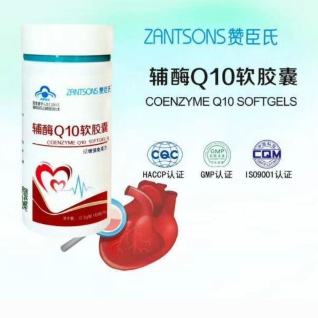 Коэнзим в капсулах 60 шт - Zantsons Coenzyme Q10 softgels