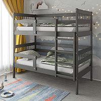 Двухъярусная кровать Pituso Hanna 2 New Графит