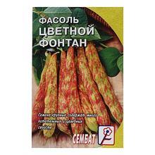 """Семена фасоли Сембат """"Цветной фонтан""""."""
