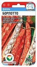 "Семена фасоли Сибирский сад ""Борлотто""."