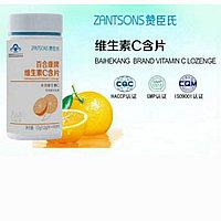 Витамин С в капсулах 60 шт - Zantsons baiheckand brand vitamin C lozenge