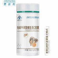 Устрица, таурин и витамин С в капсулах 60 шт - Zantsons Oyster taurine vitamin C capsule
