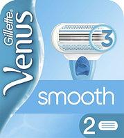 Сменные лезвия Gillette Venus Smooth, 2 шт