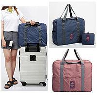 Дорожная сумка для путешествий №2, складная