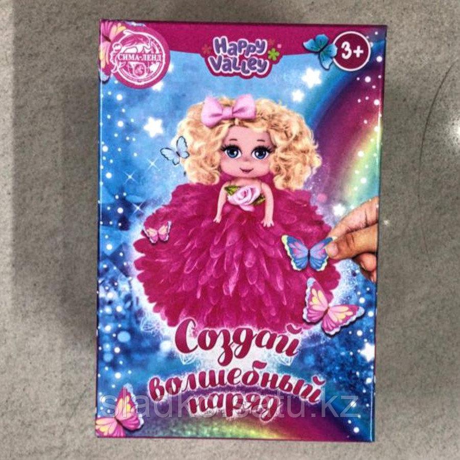 Кукла Создай волшебный наряд с рюшами - фото 1