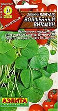 """Семена зимнего портулака Аэлита """"Волшебный витамин""""."""