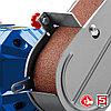 Заточной станок с шлифовальной лентой ЗУБР, d150 мм, 300 Вт (ПТЛ-150), фото 4
