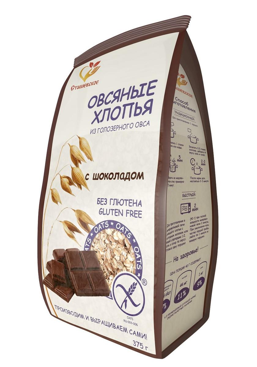 Овсяные хлопья с Шоколадом, Сташевское