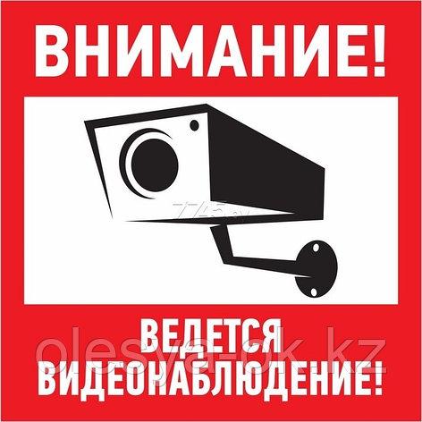 """Наклейка информационный знак """"Внимание, ведётся видеонаблюдение"""" 200*200 мм Rexant, фото 2"""