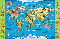 """Настольная карта мира """"Мой мир"""" 58х38 см, фото 1"""