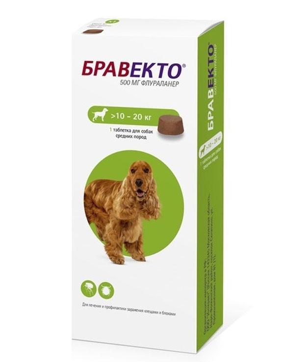 Бравекто (1х500 мг)