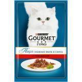 Gourmet Perle с Говядиной (пауч), Влажный корм для кошек МИНИ-ФИЛЕ В ПОДЛИВЕ, 85г.