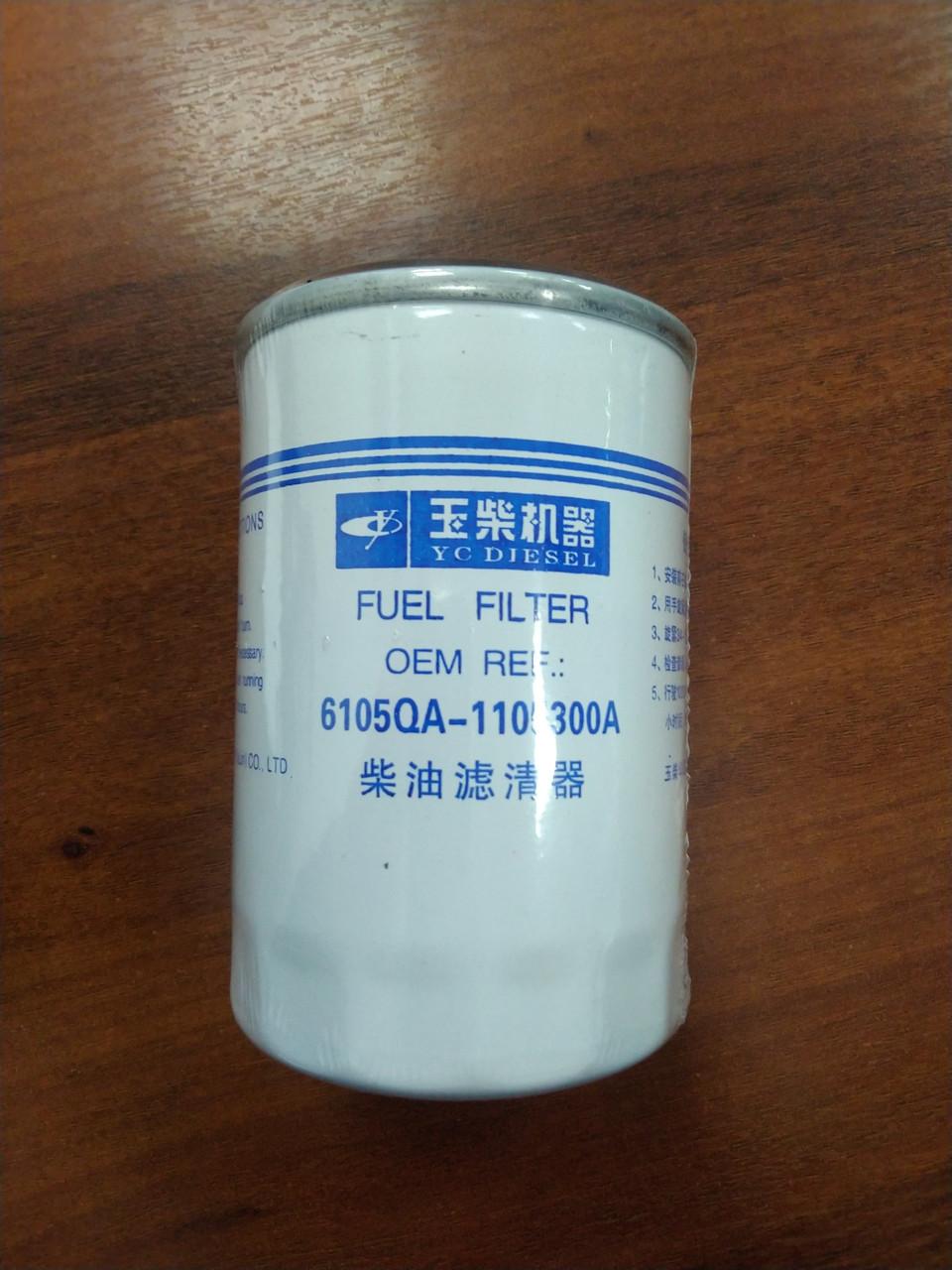 Топливный фильтр CX0710A/6105QA-1105300A