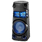 Аудиосистема Sony MHC-V43D /