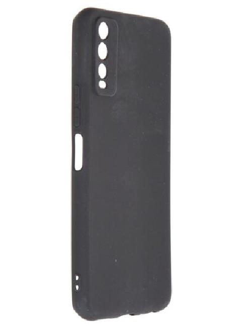 Защитный чехол Red Line Ultimate plus для Vivo Y20 черный - фото 1