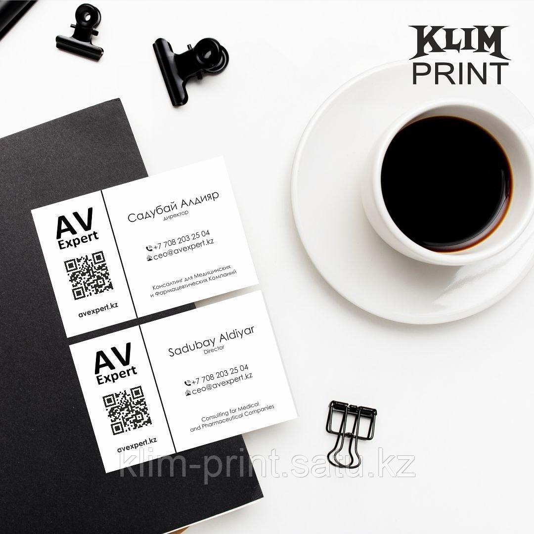 Изготовление визиток в Алматы