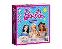 Cosmodrome Games: Barbie. Вечеринка
