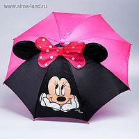 Зонт детский с ушами «Минни Маус» Ø 52 см