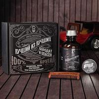 Набор шампунь, воск и расческа для усов и бороды 'Луший из лучших', 14 х 15 см