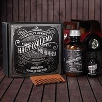 Набор шампунь, масло и расческа для усов и бороды 'Настоящему мужику', 14 х 15 см