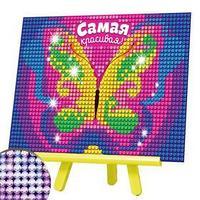 Алмазная мозаика на подставке 'Самая красивая!' для детей, размер 10 х 15 см. Набор для творчества