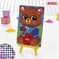 Алмазная мозаика на подставке 'Мишка' для детей, размер 10 х 15 см. Набор для творчества
