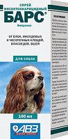 Барс спрей для собак, 100мл