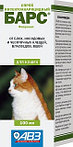 Барс спрей инсектоакарицидный для кошек, 100мл