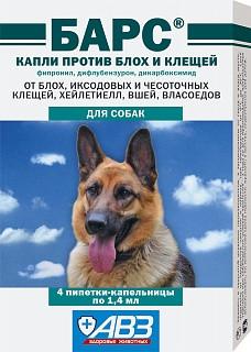 Барс капли от блох и клещей для собак, уп.4шт.