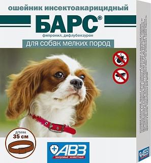Барс ошейник инсектоакарицидный для собак мелких пород от блох и клещей, 35см