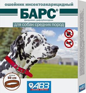 Барс ошейник инсектоакарицидный для собак средних пород от блох и клещей, 50см