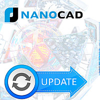 NanoCAD Геоника 20.x, базовый модуль Топоплан (сетевая, дополнительное место)