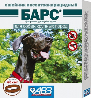 Барс ошейник инсектоакарицидный для собак крупных пород от блох и клещей, 80см